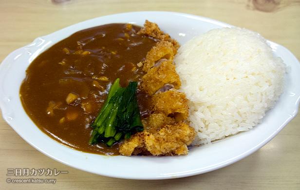 カツカレー丼850円/冨多葉