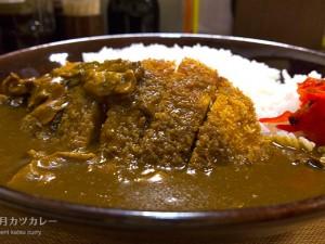 ロースかつカレー712円/カツ丼屋芝浦