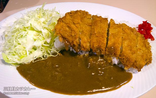 黒豚のカツカレー790円/キッチン・カロリー