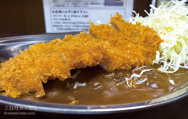 Lカツカレー750円/カレーのチャンピオン 九段三番町店