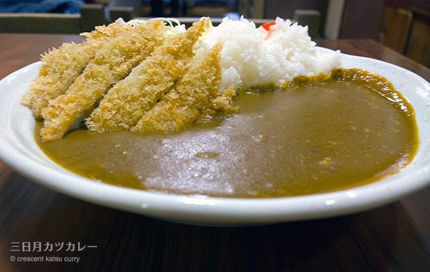 カツカレー620円/三好弥