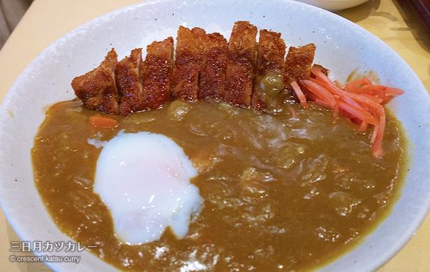 カツカレー 1300円/新世界菜館